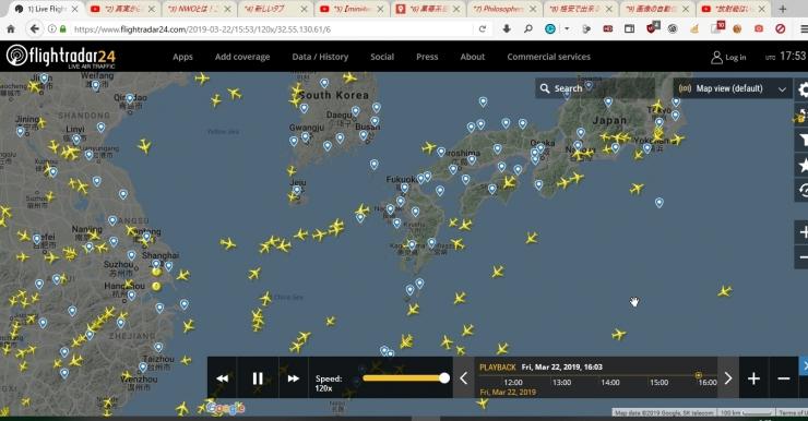 ケムトレイル(消えない飛行機雲)はどうやら航空機が撒いている2