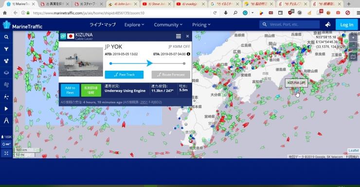絆号の位置 南海トラフを狙っている 不審船 テロ船