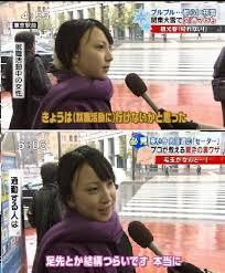 日本のクライシスアクター ニュースアクター