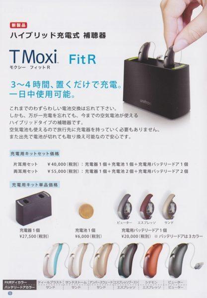 Zpower 補聴器用の充電式電池 銀亜鉛バッテリー