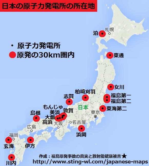 日本の原発の分布