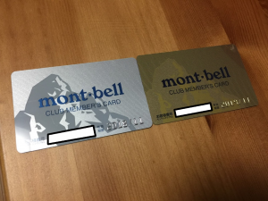 mont-bell.png