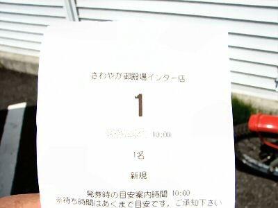 CTツーリング 002