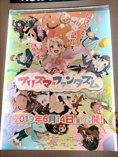 プリズマ☆ファンタズム 001