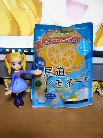 尾道レモネード001