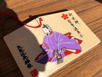 2018-12-1-7 矢奈比賣神社