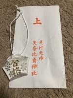 2018-12-1-13 矢奈比賣神社