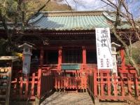 2018-12-22-10 浅間神社