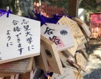 2018-12-22-22 浅間神社