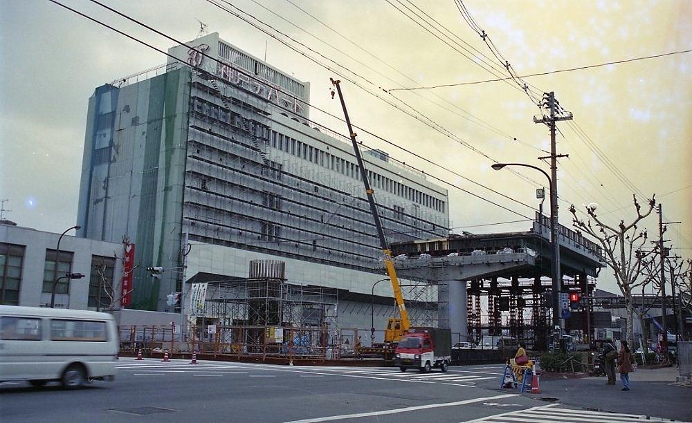 神戸デパート