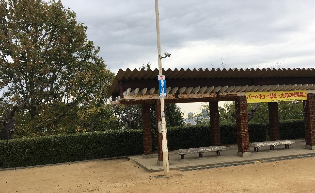観音山公園2