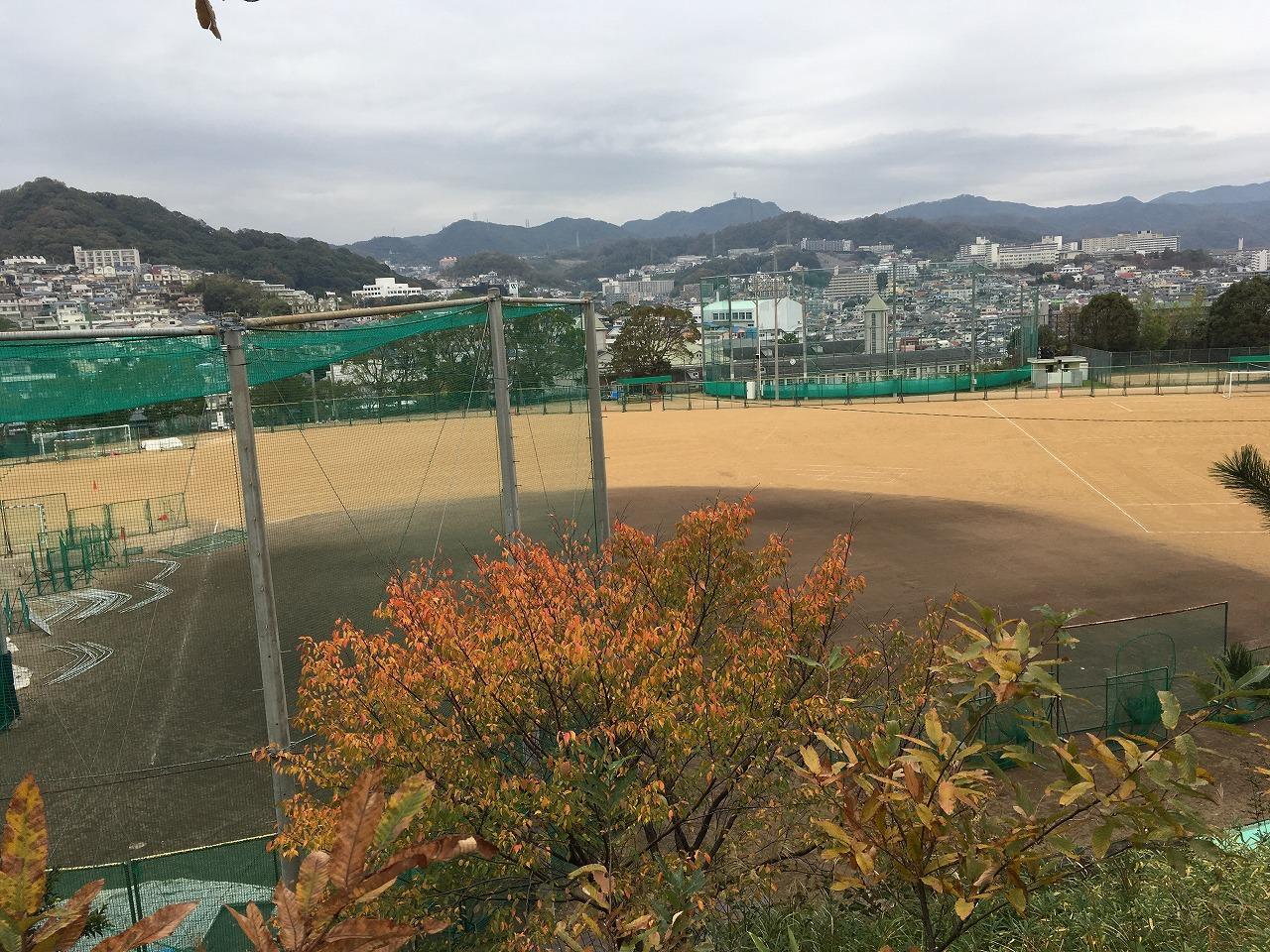 長田高校グラウンド