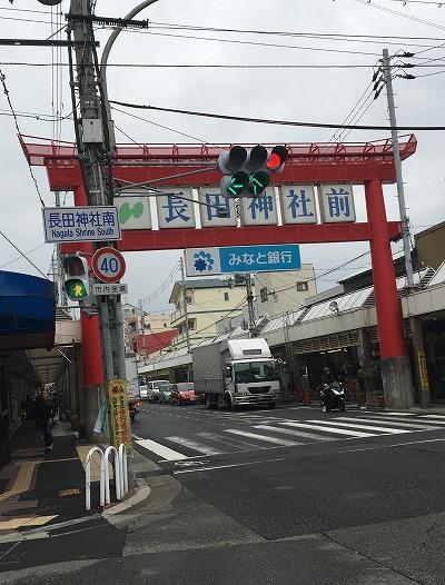 長田神社前