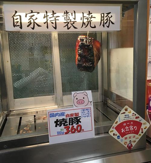 長田神社前商店街3