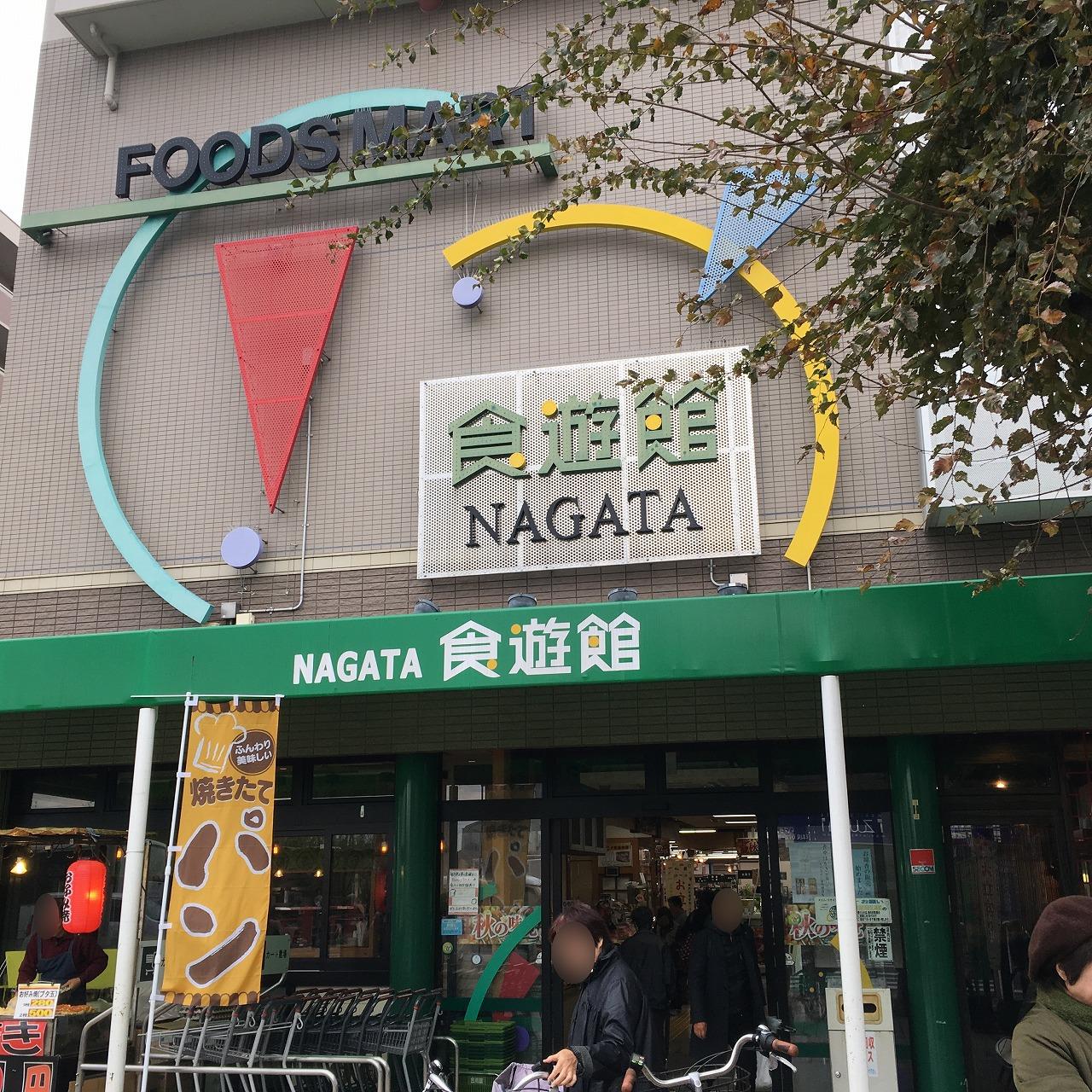 長田神社前商店街2