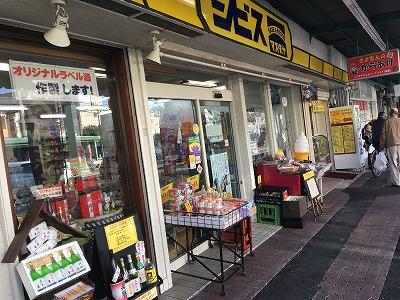 平野商店街4