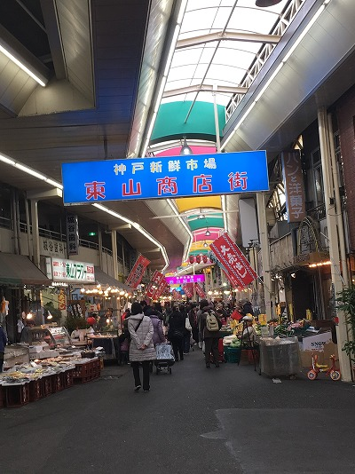 東山商店街2