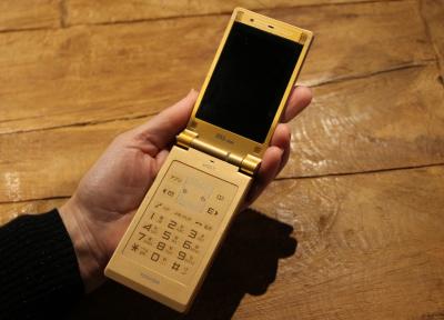 携帯電話②