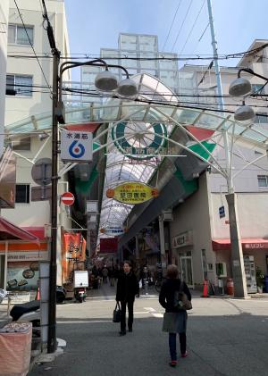 水道筋商店街入口