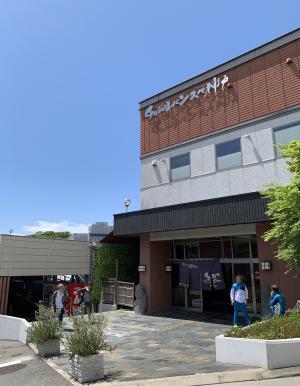 チムスタ神戸