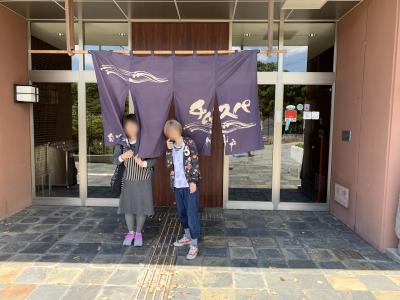 チムスタ神戸2