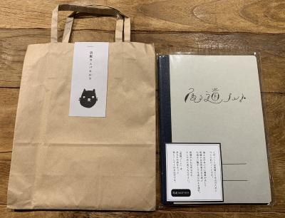 尾道ノート