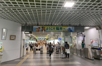 福井青春18きっぷ3