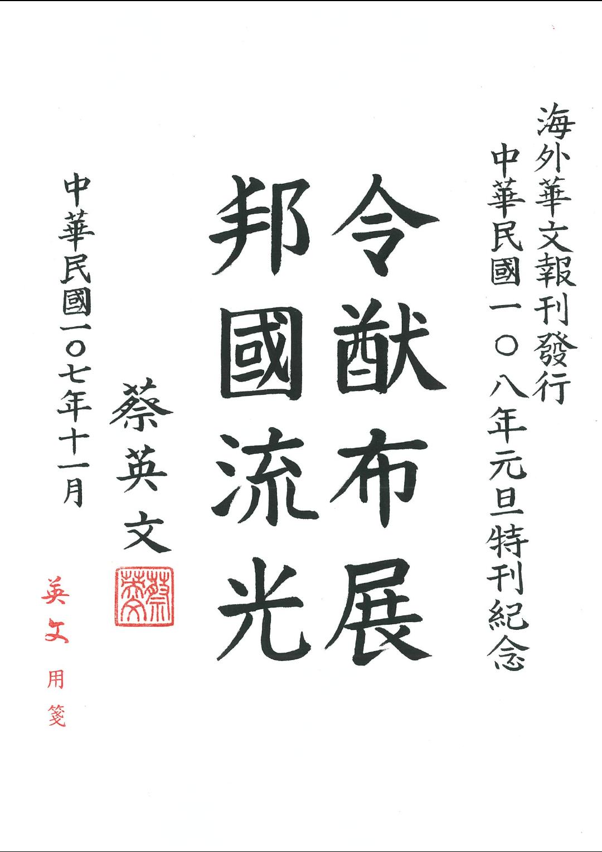 yuandan7.png