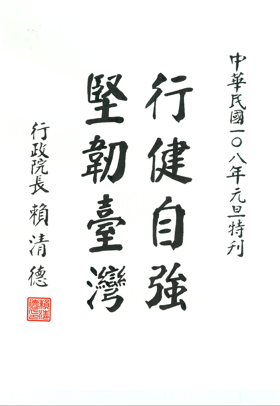 yuandan8.png