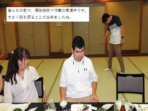 社員実演 (2)