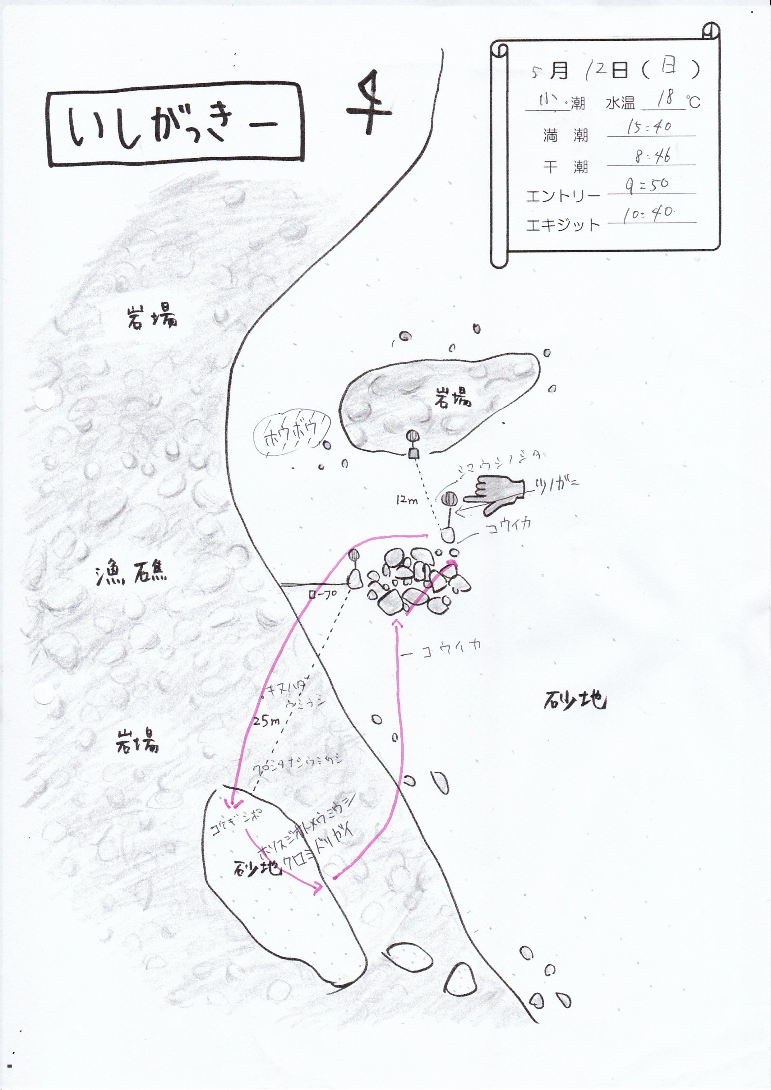 0512-1.jpg