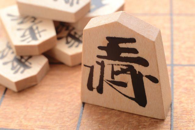 将棋の駒「王将」は豊臣秀吉が作ったものだった?