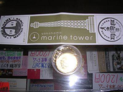 誕生日プレゼントのメダル
