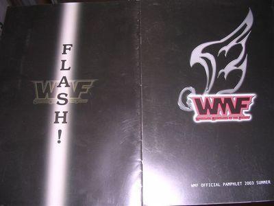 WMF2003年パンフ、フラッシュ表紙