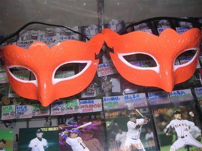 オレンジマスク