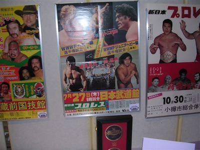 新日本プロレス昭和ポスター