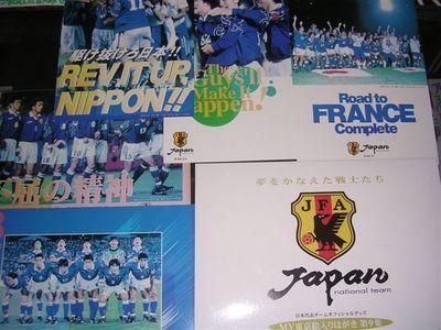 サッカー日本代表ポストカード