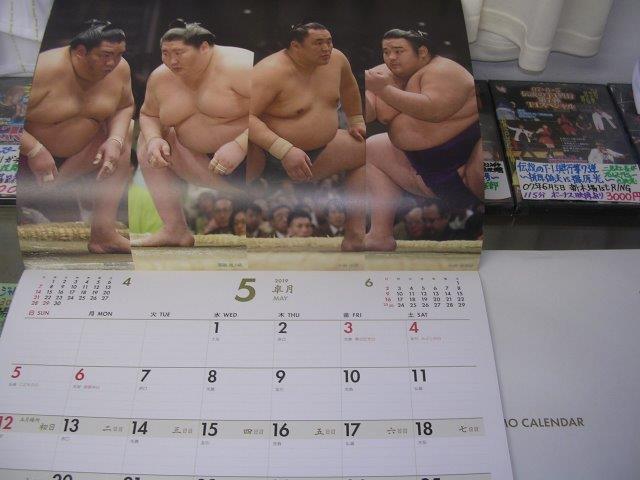 大相撲カレンダー5月