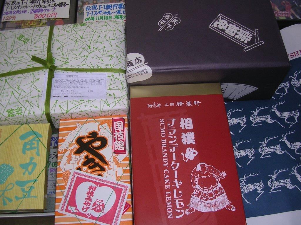 大相撲平成31年1月場所お土産1