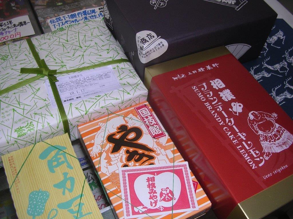 大相撲平成31年1月場所お土産2