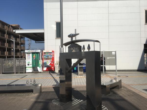 0839秦野駅