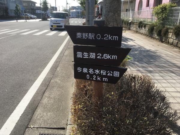 0843道標