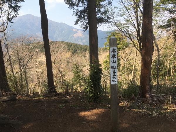 1418高取山