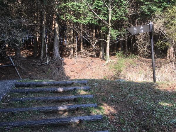 電波塔横階段