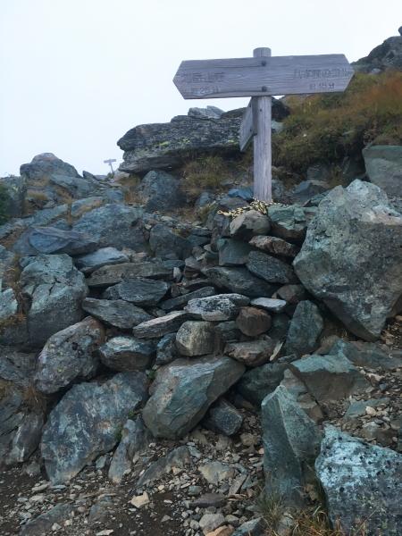 1805道標北岳山荘25分