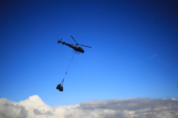 東邦航空ヘリ