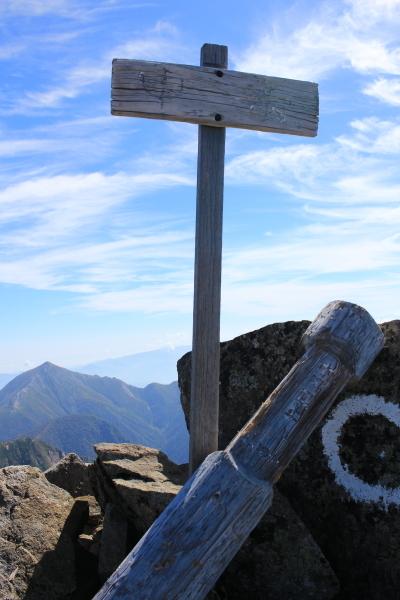 0945中岳山頂