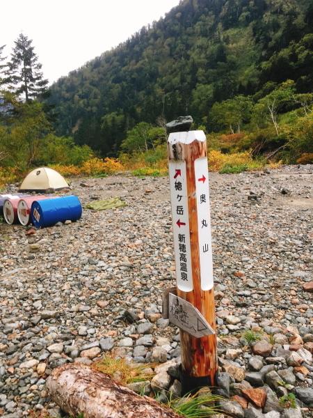 0700 槍平キャンプ場