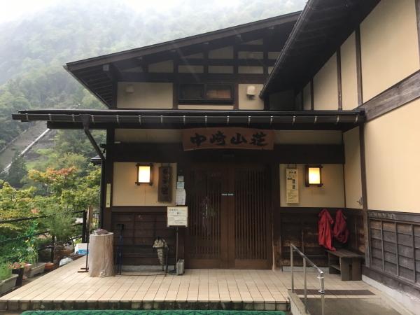1258中崎山荘