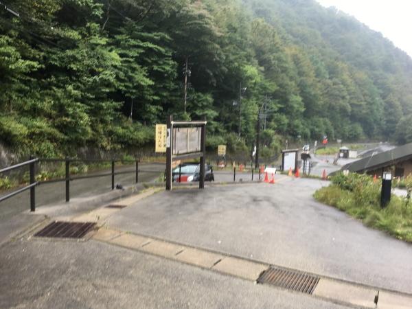 中崎山荘入口